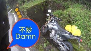 白目騎士自摔卡山溝 Idiot Rider Crashes Into Ditch