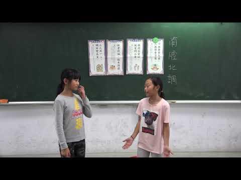樟樹國小客語生活學校