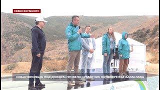Актриса Comedy Woman Наталья Медведева убирала на субботнике мусор в Севастополе