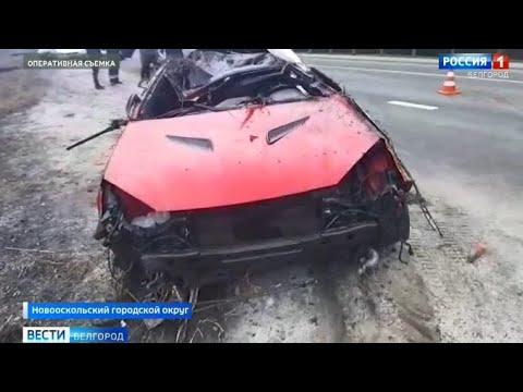 Информация о ДТП на дорогах Белгородской области: 7-9 марта 2020 года