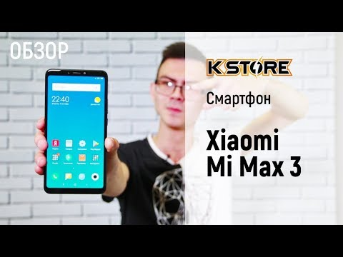 видео: Обзор xiaomi mi max 3
