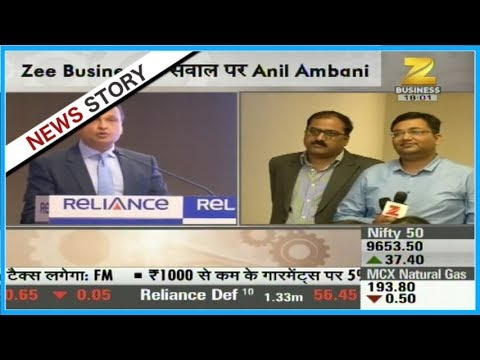 Discussion : Is Reliance Communication In Any Big Trouble?