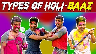 Types Of HOLI-BAAZ I The Half-Ticket Shows | VMate