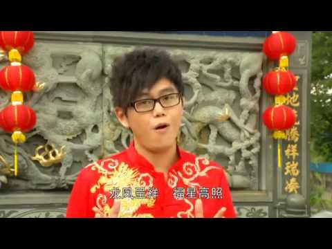 988 飞龙在天过好年 MV (官方高清版)   YouTube
