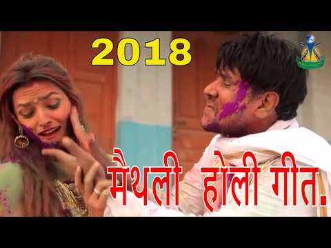 New Holi Song__सुपरहिट होली गीत 2019__Holi K Din Baljori _New Maithili Holi Song  2019__Bijay Kamat