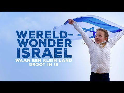 Wereldwonder Israël - Tentoonstelling In Nijkerk