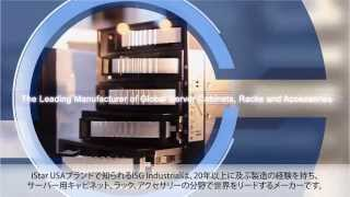-iSG Industrial Factory Promotion Video with Japanese subtitle-
