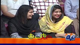Part 03 | Khabarnaak | Ayesha Jahanzeb | 25th October 2019
