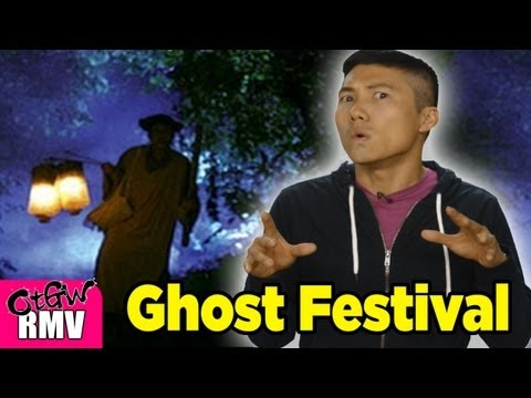 The Origins of the Ghost Festival (Yulanpen or Zhongyuan Festival)