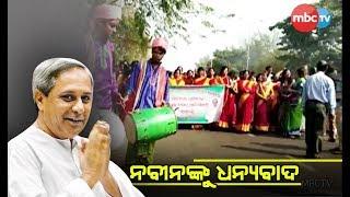 Anganwadi Workers Meet CM Naveen Patnaik After Salary Hike