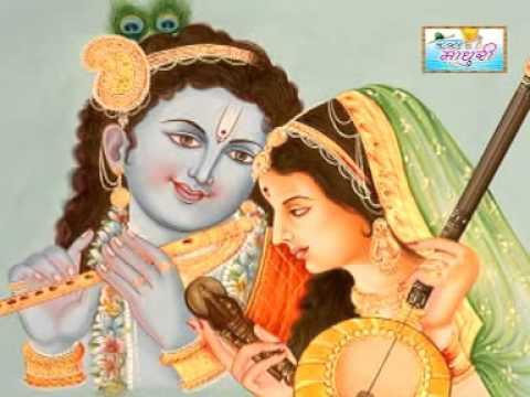 Mere Jogiya By Vinod Agarwal
