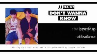 [KARAOKE/THAISUB] JJProject - Don't Wanna Know