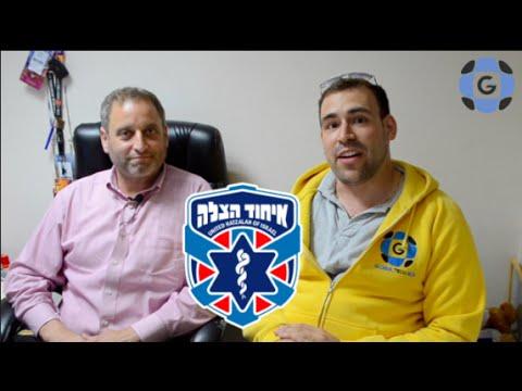 Episode #21: Interview with Dovi Maizel, Paramedic & Co-Founder @ United Hatzalah