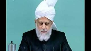 Проповедь Хазрата Мирзы Масрура Ахмада (03-12-10) часть 1