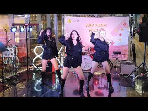 댄스팀 유에이(U.A-UNIQUE AWESOME)/ Snapping-청하(CHUNG HA) 20190921 AK&홍대 애경 뮤직 룸 직캠