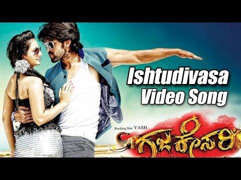 Gajakesari - Istu Divasa  - Kannada Movie Full Video | Yash | Amulya | V Harikrishna