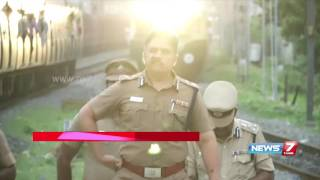 Swathy Murder: Joint Commissioner inspects Nungambakkam railway station   News7 Tamil