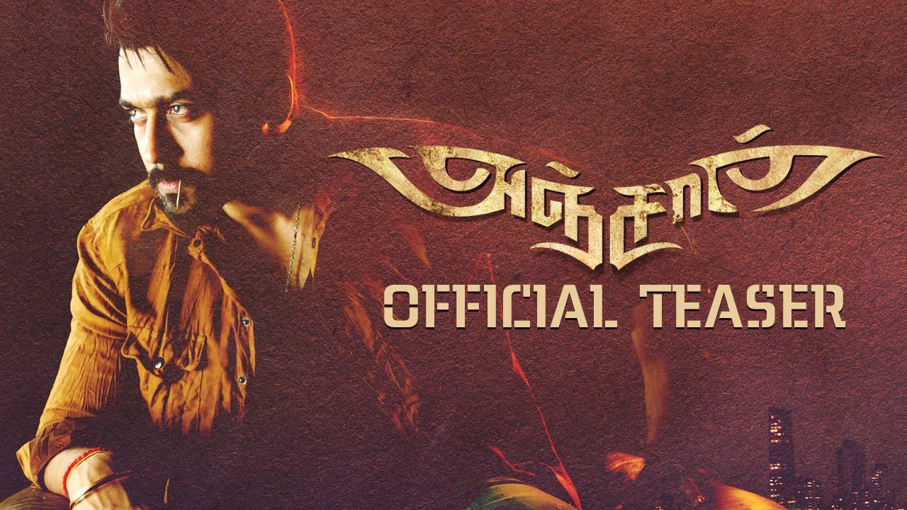 Anjaan - Official Teaser | Suriya, Samantha