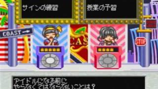 Tanjou S Debut [誕生S ~Debut~] Game Sample - Sega Saturn
