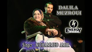 free mp3 songs download - Mohammed amir mp3 - Free youtube converter