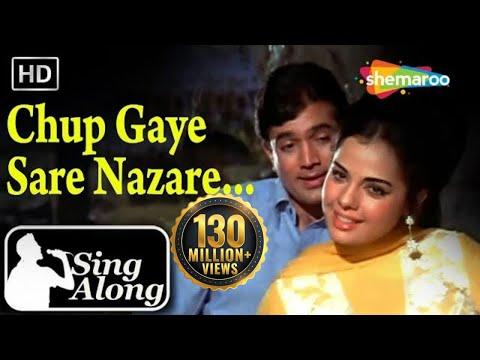 Chhup Gaye Saare Nazaare (HD) | Lata Rafi Karaoke Song | Do Raaste | Rajesh Khanna | Mumtaz
