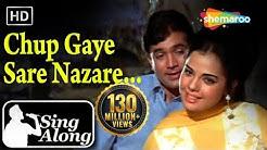 Chhup Gaye Saare Nazaare (HD)   Lata Rafi Karaoke Song   Do Raaste   Rajesh Khanna   Mumtaz