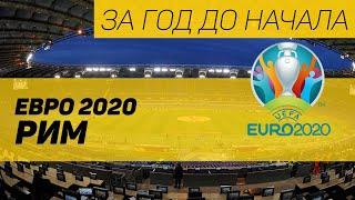 Про Муссолини и кризис римского футбола