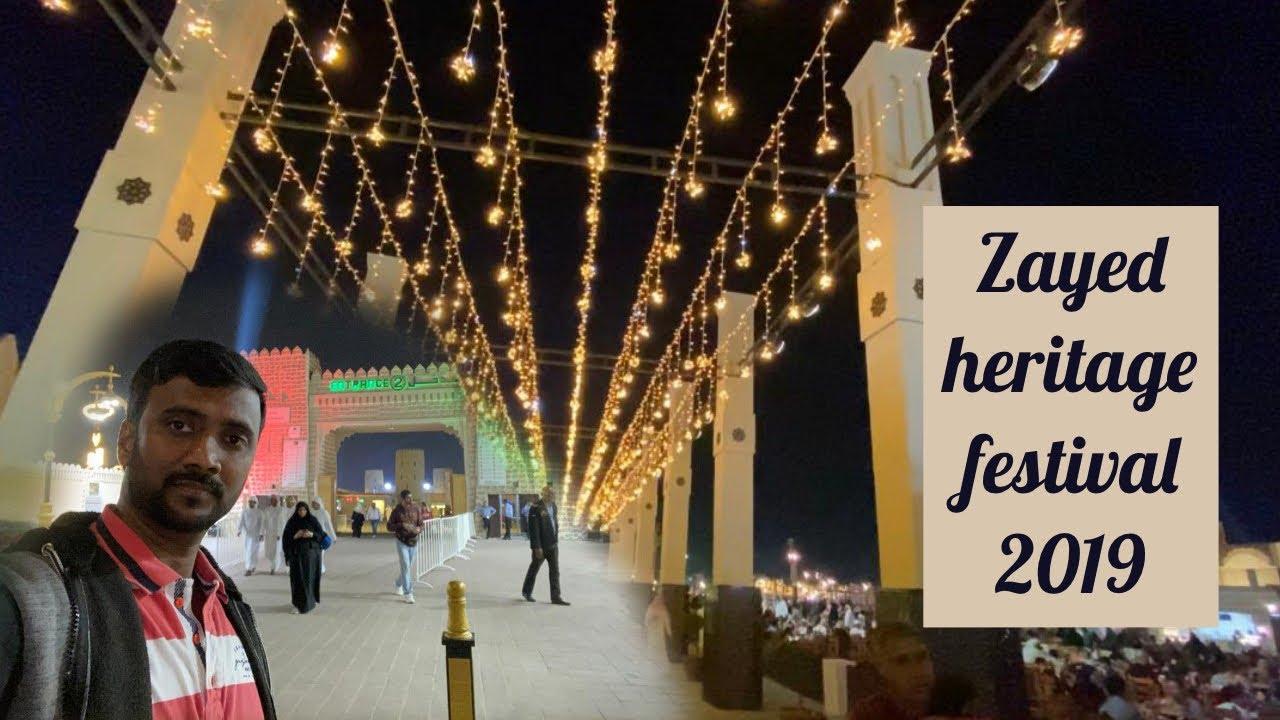 Zayed Heritage Festival 2019 Abudhabi | Zayed Heritage Festival 2019-2020