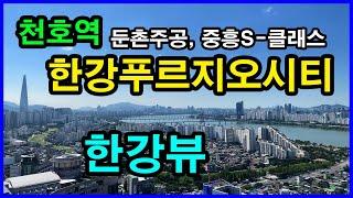 천호역한강푸르지오시티 뷰   서울 강동구 천호동 Kor…