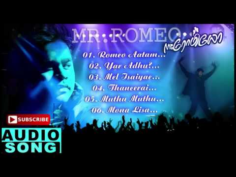 Mr Romeo Tamil Movie Songs | Audio Jukebox | Prabhu Deva | Shilpa Shetty | Madhu Bala | AR Rahman