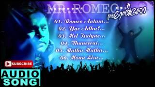 Mr Romeo Tamil Movie Songs | Audio Jukebox | Prabhu Deva | Shilpa Shetty | Madhu Bala | AR Rahman