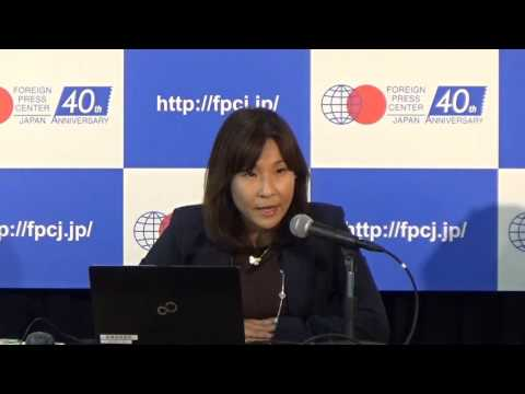 FPCJ Press Briefing: Turning Japan's Declining Population into an Opportunity