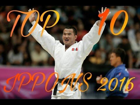 TOP 10 IPPONS 2016 - JudoWorld柔道
