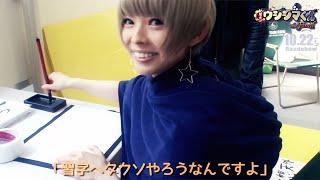ムビコレのチャンネル登録はこちら▷▷http://goo.gl/ruQ5N7 「習字、苦手...