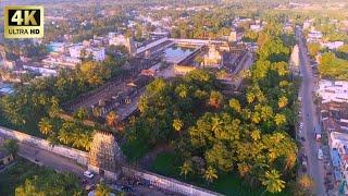 Sirkali sattainathar Temple aerial view 4K HD சீர்காழி அருள்மிகு சட்டநாதர் திருக்கோயில் கழுகு பார்வை
