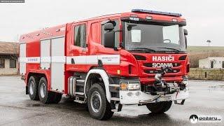 POŽÁRY.cz: Pro hasiče z Holic dodala společnost WISS Czech unikátní cisternu Scania thumbnail