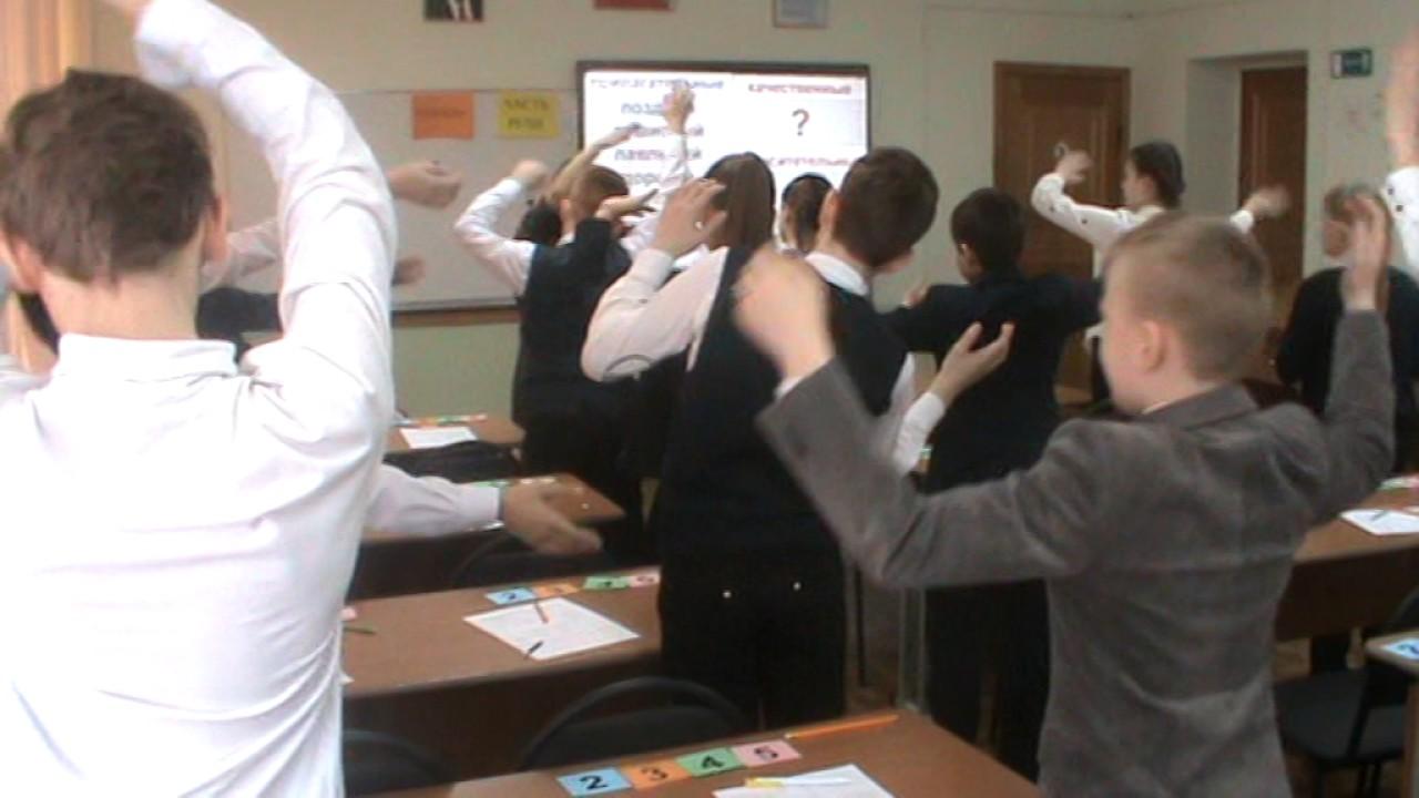 Открытый урок по русскому языку 2 класс фгос имя прилагательное по системе занкова л в