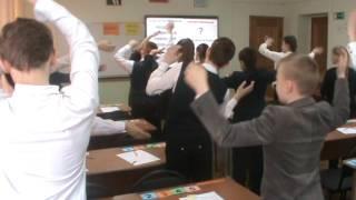 """Урок русского языка в 6 классе """"Имя прилагательное"""""""