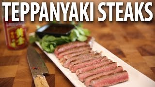 Teppanyaki Grilled New York Steaks |  - BIG MEAT SUNDAY