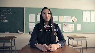 リンゴミュージックとringo.a-meとのコラボユニット『劇団RINGOAME』 イ...