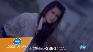 ไปให้พ้น : ฟรุ๊ตตี้ [Official MV]