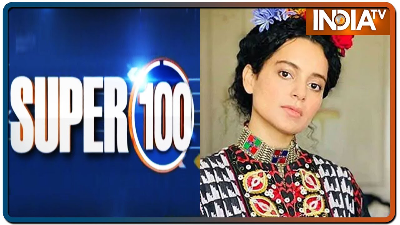 Super 100: Non-Stop Superfast | September 11, 2020 | IndiaTV News