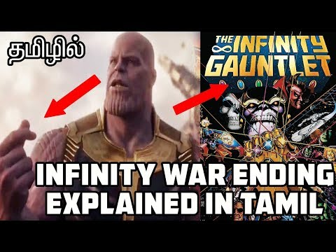 Infinity War Ending Explained In Tamil