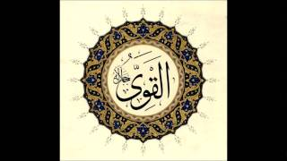 Asma ul Husna - 99 Names of Allah Taala- *Beautiful* Arabic Nasheed