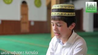 Школа хафизов при мечете Фатхуль Ислам.