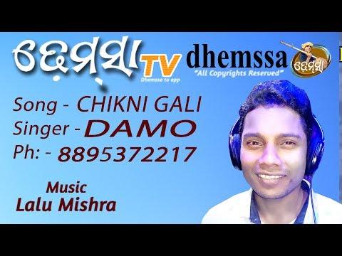 Chikni Gali  Dhemssa Tv App