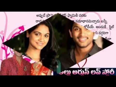 Allu Arjun And Sneha Reddy Love Story Youtube