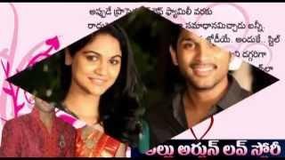 Allu Arjun and Sneha Reddy - Love Story