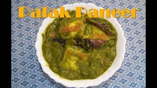 How to make easy Palak Paneer || Spinach and Cottage Cheese Recipe Restaurant Style