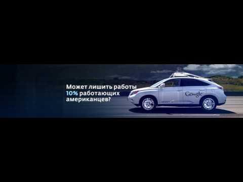 Рекламный ролик Сбербанк России – смотреть видео онлайн в